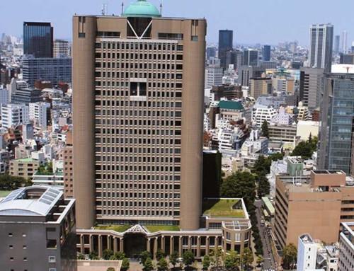 Neue Partnerhochschule in Japan