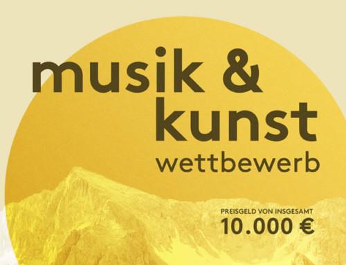 Alpen-Award: Musik- und Kunstwettbewerb – 10.000 Euro Preisgeld zu gewinnen!